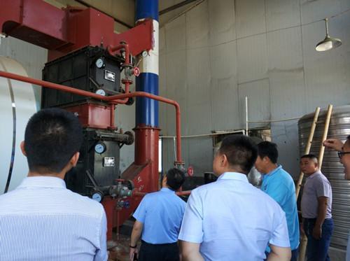 山东中信能源交流考察蒙阴县热力节能改造项目