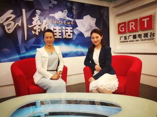 【CBPC企业风采】广州环渝亮相中国生物质颗粒大会