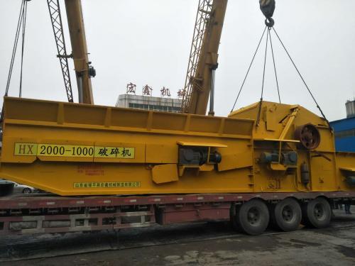 2018年8月25日HX2000-1000综合破碎机发货到江苏