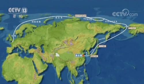 '冰上丝绸之路'促中欧风电设备运输成本大降