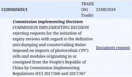欧盟取消光伏双反措施对国内制造业影响简评