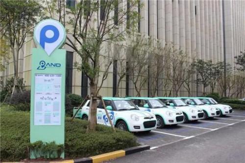 车企欠薪欠款 新能源产业链资金问题渐显