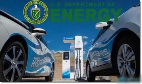 美国宣布投资3800万支持氢能与FC项目