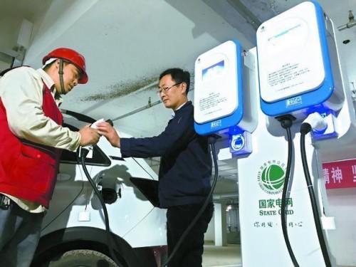 北京研究公共充电桩考核奖励政策