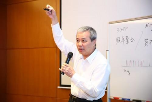 工信部刘建明:能源互联网的本质是能源的高效综合利用