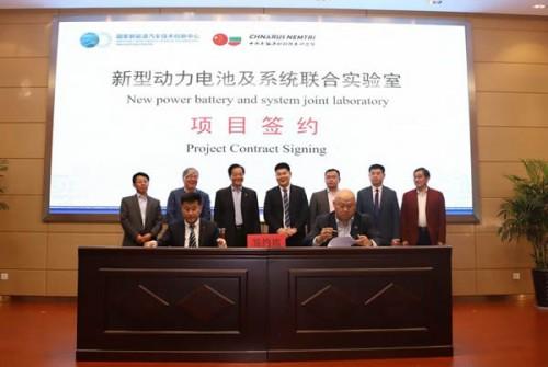 '新型动力电池及系统联合实验室'成立