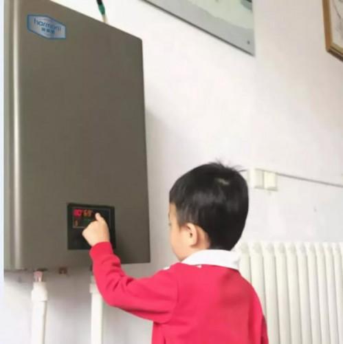 '光伏+'取暖是否能成为光伏新出路?