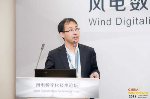 锐电汪锋:风电数字化需打破数据'孤岛'