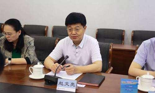 内蒙古能源局原局长赵文亮涉嫌严重违纪违法问题被双开!