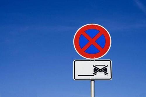西班牙要禁售燃油车 未来混动也要禁!