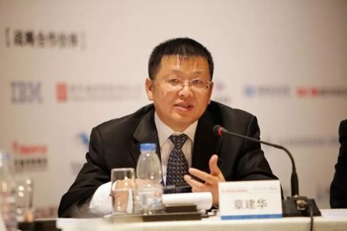 国家能源局召开干部大会:任命章建华为国家能源局局长!