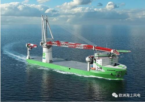 欧洲最先进的海上风电安装船是'中国造'!