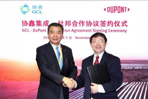 协鑫集成与杜邦公司合作致力于光伏产品的研发