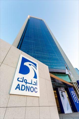 ADNOC宣布1,320亿美元资本支出计划、综合性天然气策略和原油增产