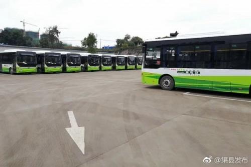 达州市渠城19台新能源电动公交车整装待发