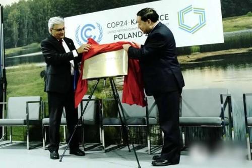 《全球能源互联网促进<巴黎协定>实施行动计划》发布