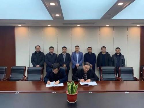 大唐苏电与江苏万茂签订首份分散式风电开发协议
