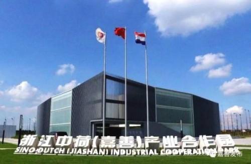 荷兰锂能沃克斯绿色储能锂电池项目落户浙江