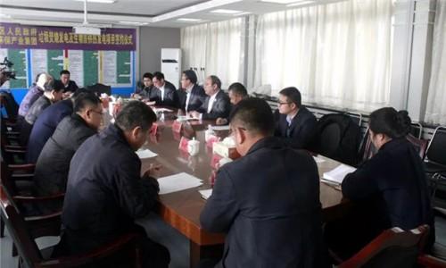 锦州太和区与新苏环保签订垃圾焚烧发电及生物质供热发电项目