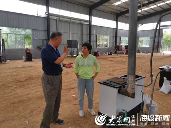 惠民县启动生物质取暖炉具现场检测推广工作