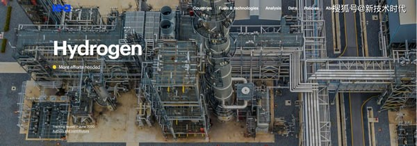 IEA:全球氢能进展报告发布 急需加快发展绿氢技术