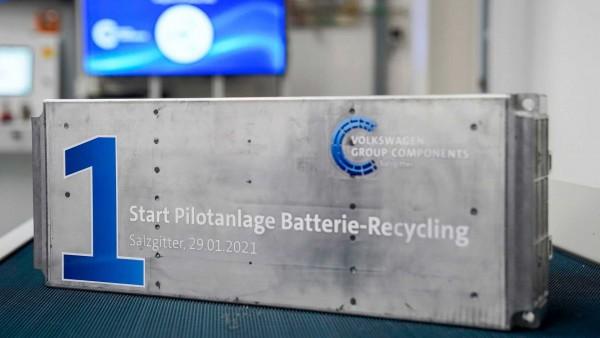 90%回收率!大众汽车开始电池回收试点项目