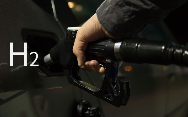 共計20個!山東省公示第二批'十四五'氫能重大示范