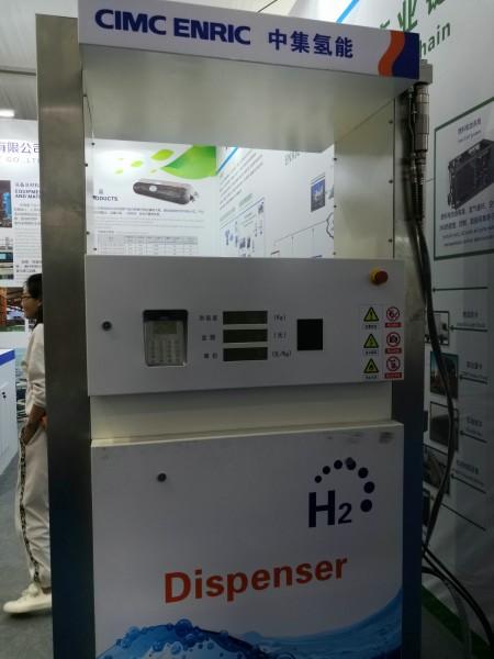 《加氫站技術規范》GB50516-2010(2021年版)正式