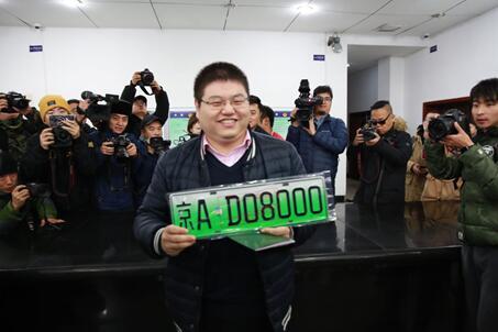 北京专用绿色号牌首发 新能源