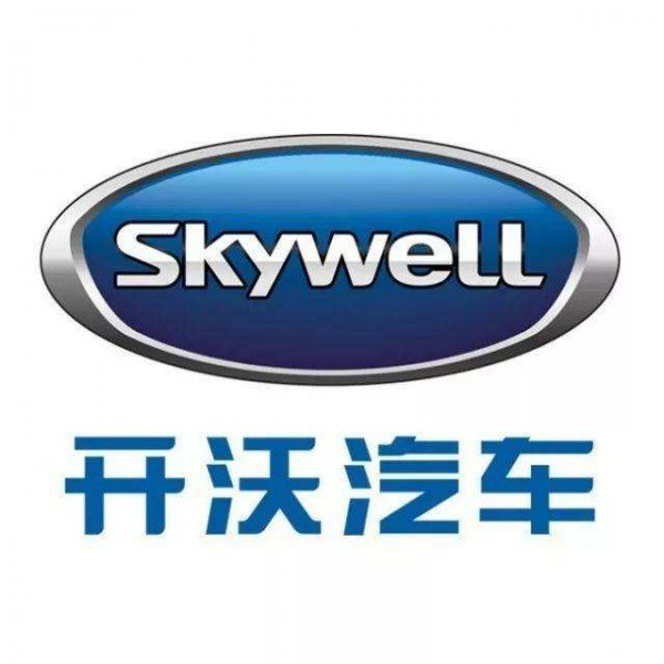 单价250万,广州三汽氢公交采购项目中标结果发布