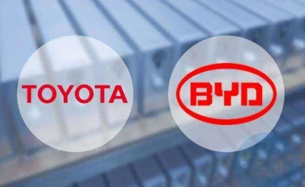 比亚迪和丰田合资成立纯电动车研发公司