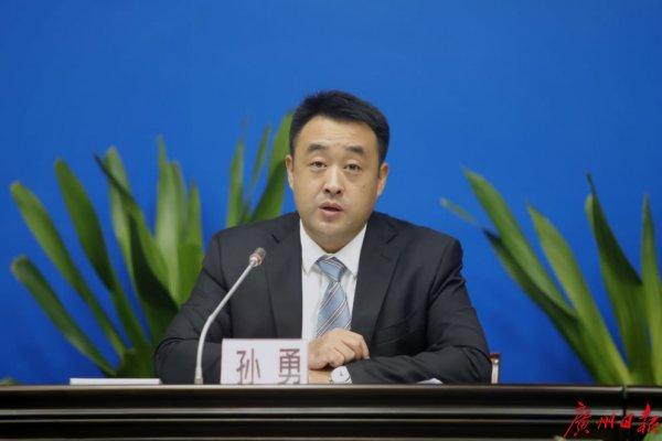 """广州南沙:将率先打造全国""""氢能价格交易指数"""""""