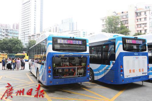 广州首条氢能源公交线路首月运行平稳