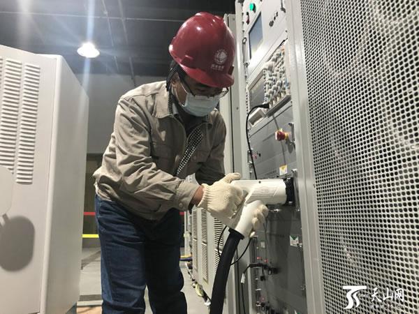 新疆首个充电桩实验室建成