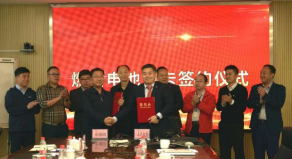 上汽红岩与内蒙古圣圆能源签订氢燃料电池重卡采购协议