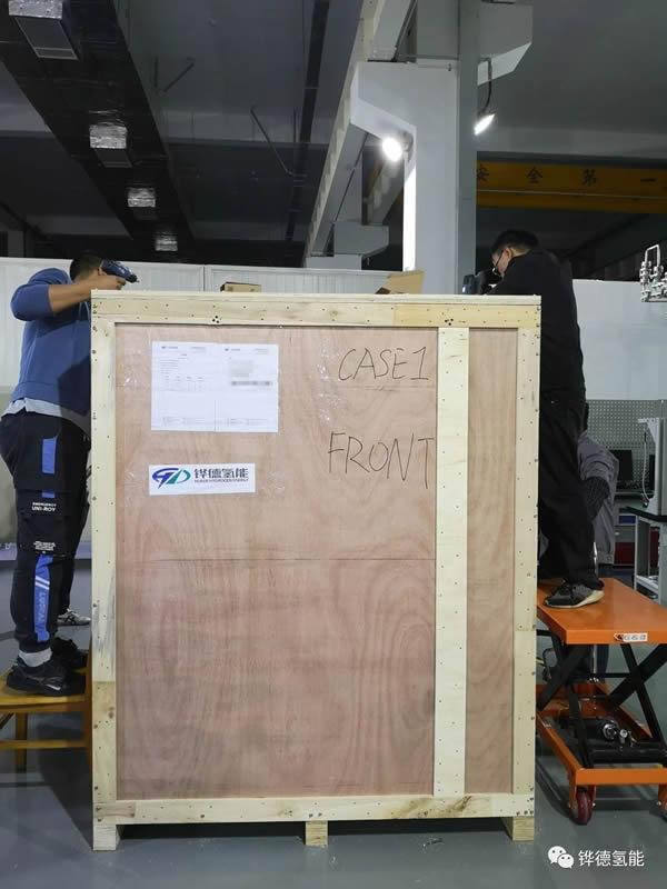 铧德向欧洲客户交付5kW氢燃料电池热电联产系统系统