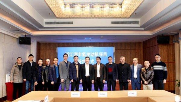 宁波首个氢能源项目花落奉化