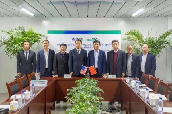 空气产品公司和山东滨华新材料签订长期供气合同