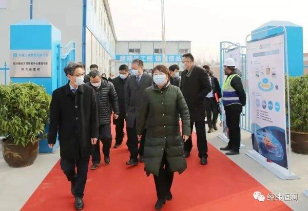经纬恒润天津研发总部项目开工奠基仪式圆满落幕