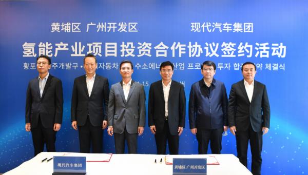 现代汽车集团在广州成立氢燃料电池系统生产销售公司