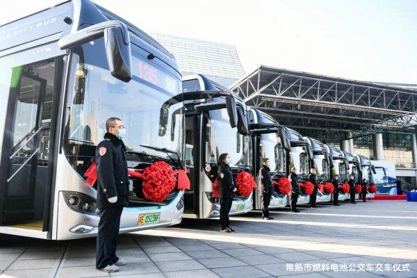 捷氢科技2021首批交付!16辆常熟氢能公交上路运营