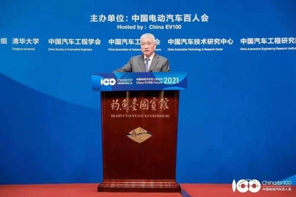 王志刚:加快解决氢成本高和重载燃料电池商用车商业化难问题