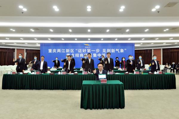 总投资6亿元,江苏清能氢燃料电池项目落户两江新区