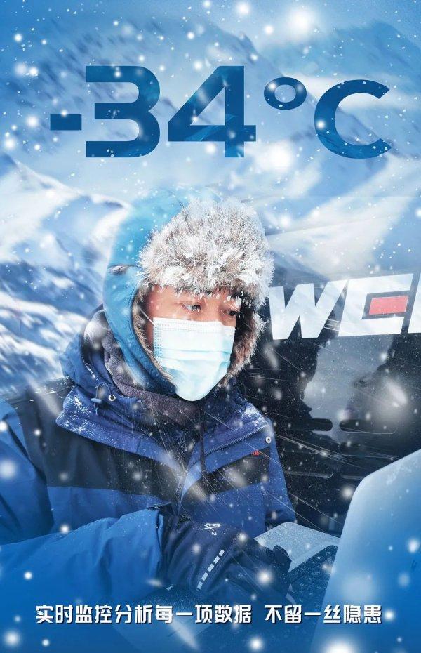-34℃低温冷启动一次成功 潍柴氢燃料电池战斗力爆棚!