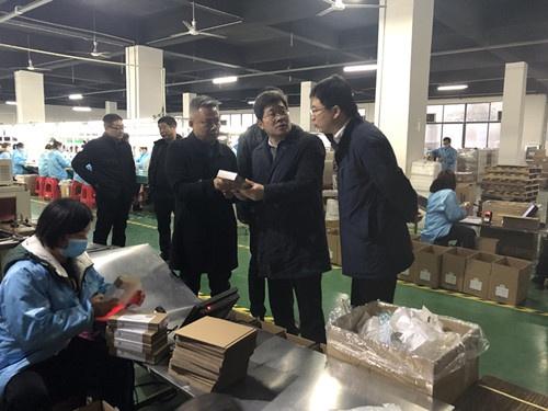 西电国弧(北京)投资公司来宇隆考察指导
