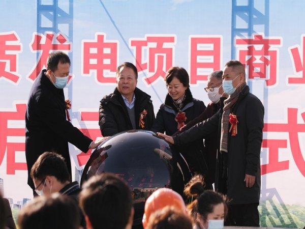 陕西旭彤生物质发电项目正式建成启动运营