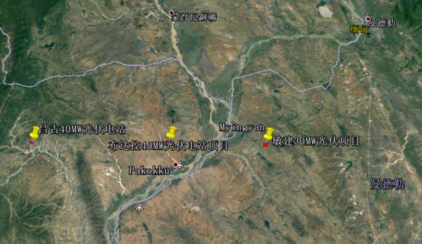 110MW!中国能建葛洲坝与阳光电源签约缅甸三个光伏电站项目