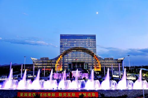 乌鲁木齐经济技术开发区