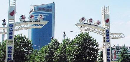 洛阳国家高新技术产业开发区