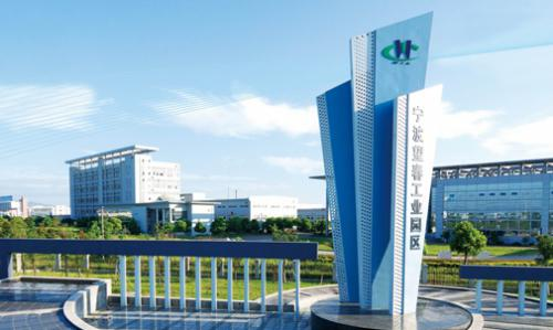宁波望春工业园